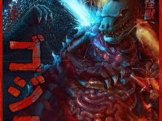 Zombie Godzilla
